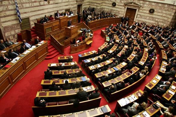 Μάχη στη Βουλή για τη Συνταγματική Αναθεώρηση - Δείτε LIVE