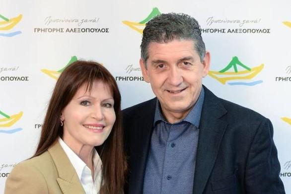 Πάτρα: Η Σταυρούλα Παναγοπούλου - Νικολάου υποψήφια με τον Γρηγόρη Αλεξόπουλο