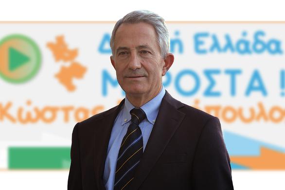 """Κώστας Σπηλιόπουλος: """"Ανίερη συμμαχία ΣΥΡΙΖΑ-ΚΙΝΑΛ στο πρόσωπο του κ. Κατσιφάρα"""""""