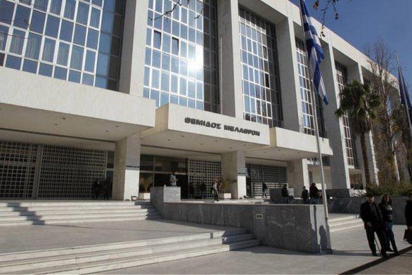 Στο αρχείο η πειθαρχική έρευνα σε βάρος των εισαγγελέων Διαφθορά
