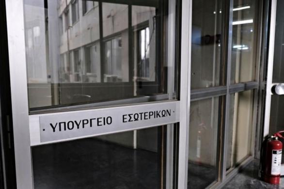 Η Ανεξάρτητη Ανοιχτή Κίνηση Ανατολικής Αιγιαλείας έστειλε αίτημα στο Υπουργείο Εσωτερικών