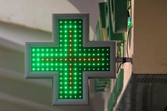 Εφημερεύοντα Φαρμακεία Πάτρας - Αχαΐας, Τρίτη 5 Μαρτίου 2019