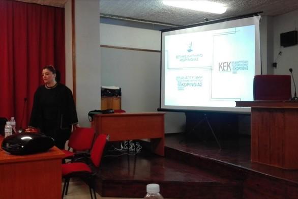 Διοργανώθηκε ενημερωτική ημερίδα μεταξύ του Επιμελητηρίου Κορινθίας και του Εμπορικού Συλλόγου Ξυλοκάστρου