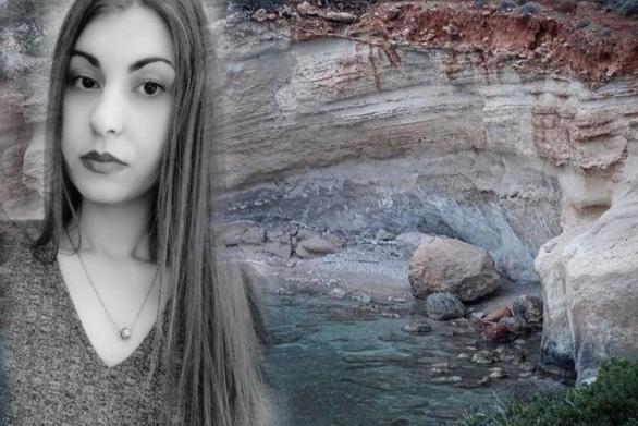 Εξελίξεις στην υπόθεση βιασμού της Ελένης Τοπαλούδη το 2017