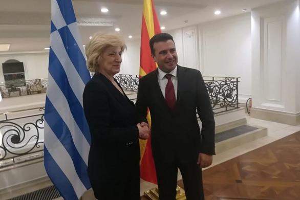 Επίσκεψη της Αν. Υπουργού Εξωτερικών Σ. Αναγνωστοπούλου στη Βόρεια Μακεδονία