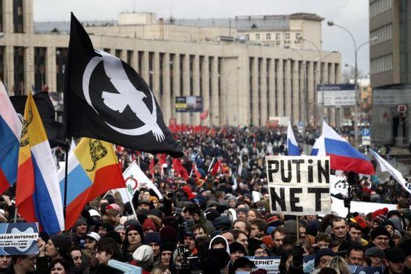 Ρωσία: Διαδηλώσεις κατά των αυστηρών περιορισμών στο διαδίκτυο