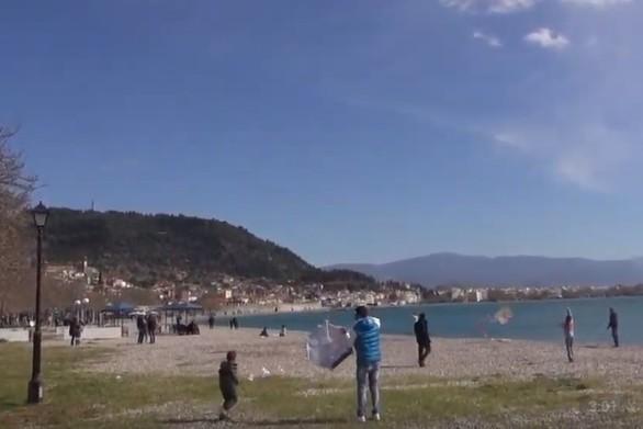 Γέμισαν... χαρταετούς οι παραλίες της Ναυπάκτου (video)
