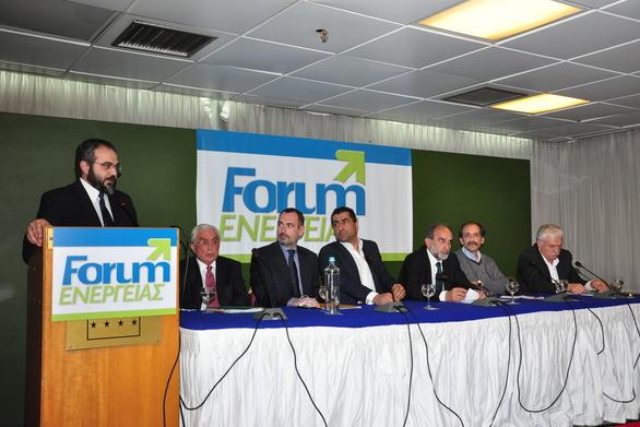 Το Forum Ενέργειας έρχεται στην Πάτρα για 8η συνεχή χρονιά