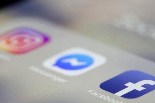 Facebook: Συναγερμός για το πολύωρο μπλακ άουτ - Ψάχνουν ακόμα την αιτία