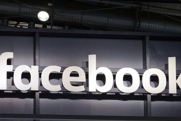 Καταρρέει η μετοχή της Facebook στην Wall Street