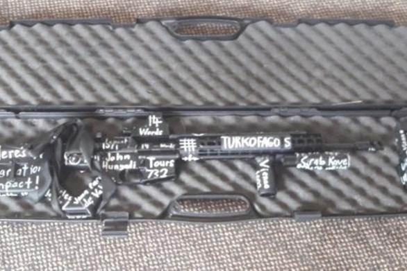 """""""Τurkofagos"""" έγραφε το όπλο του μακελάρη στη Νέα Ζηλανδία"""