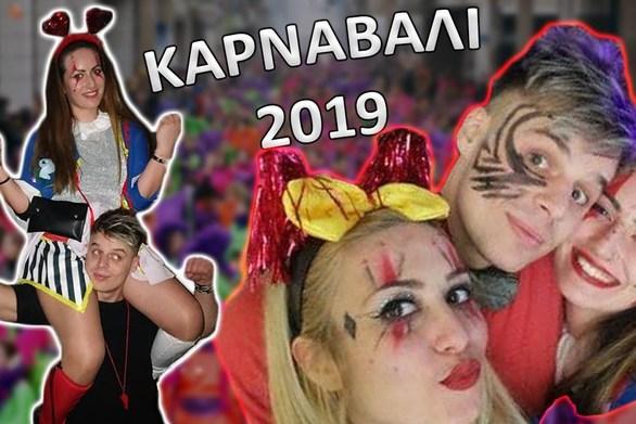 Ο Φίλιππος Αρβανίτης του Power of Love στο Καρναβάλι της Πάτρας (video)