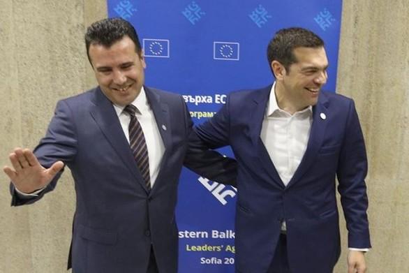 Ρωσία: Aναγνώρισε την «Δημοκρατία της Βόρειας Μακεδονίας»