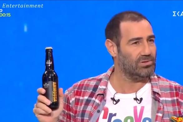 Η Πατρινή μπύρα Ammousa στους Ράδιο Αρβύλα