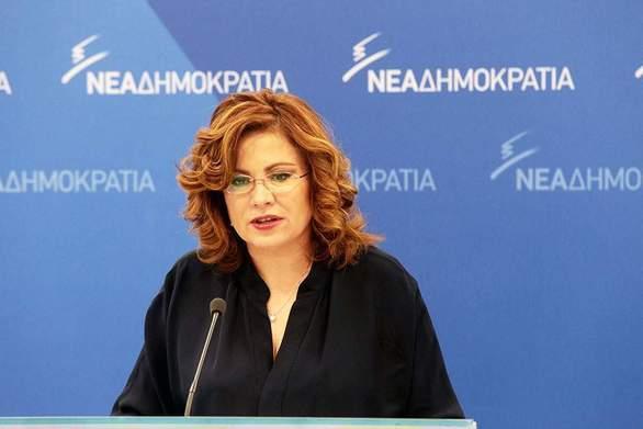 Τέλος η Μαρία Σπυράκη από εκπρόσωπος Τύπου της ΝΔ
