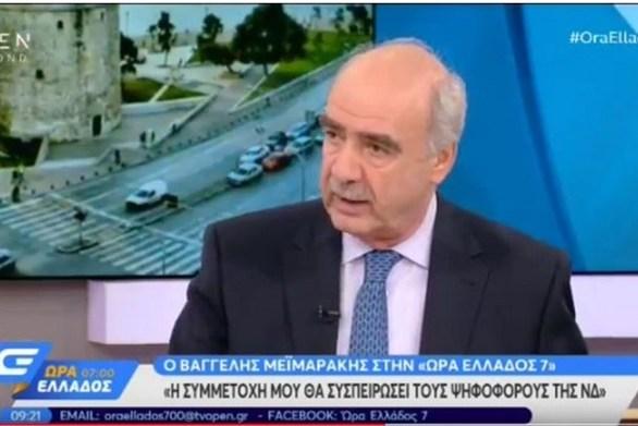 """Βαγγέλης Μεϊμαράκης για ευρωεκλογές: """"Μπήκα στο ψηφοδέλτιο για τη φανέλα"""" (video)"""