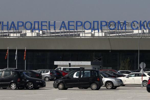 Το ραντάρ της Θεσσαλονίκης θα ελέγχει τον εναέριο χώρο της Βόρειας Μακεδονίας
