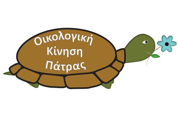 """ΟΙΚΙΠΑ: """"Νέες μηνύσεις καταπατητών κατά δασικών υπαλλήλων"""""""