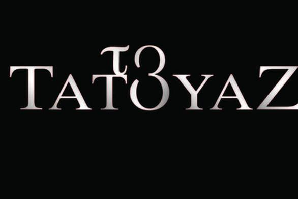 Το Τατουάζ - Το πρόβλημα υγείας του Θεοχάρη συνταράσει τους πάντες