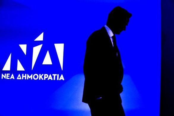 Η ΝΔ επιδιώκει να «βαφτεί» ο χάρτης μπλε και στις 13 Περιφέρειες - Προσπάθεια διεμβολισμού στη Δυτ. Ελλάδα