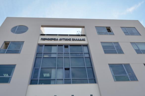 Το Σάββατο η εκδήλωση για την ενίσχυση των επιχειρήσεων και την καινοτομία της ΠΔΕ στο Patras ΙQ!