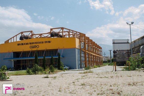Πάτρα: Εγκρίθηκε η πρόταση για ένταξη του έργου της επισκευής και ενίσχυσης του Εργοστασίου Τέχνης στο Πρόγραμμα Δημοσίων Επενδύσεων
