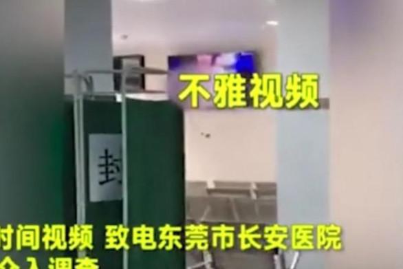 Ασθενείς είδαν πορνό σε... αίθουσα αναμονής νοσοκομείου (video)