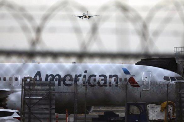 American Airlines: Ακυρώνει 115 πτήσεις ημερησίως το καλοκαίρι