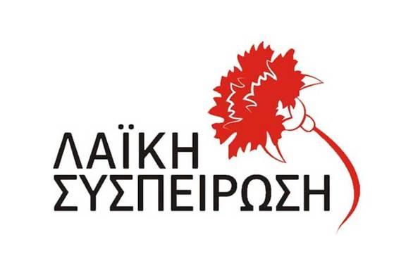 Συγκεντρώσεις - ομιλίες Κώστα Πελετίδη και υποψηφίων Δημοτικών Συμβούλων της «Λαϊκής Συσπείρωσης»