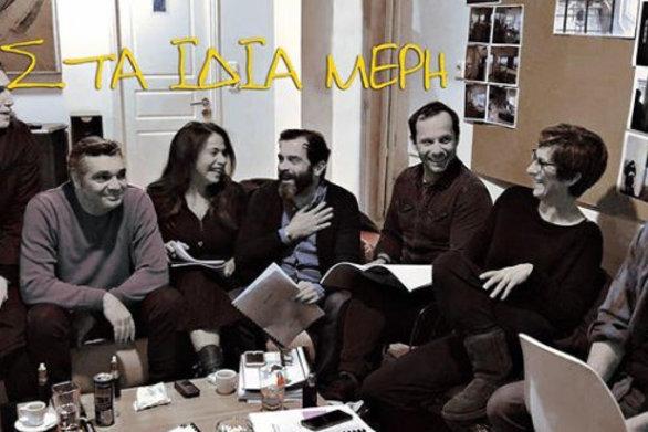 Λόγω Τιμής - Αυτή η ηθοποιός θα υποδυθεί τη σύζυγο του Κωνσταντίνου Μαρκουλάκη