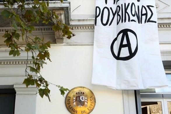 """Ρουβίκωνας: """"Δήμαρχε Ηλιούπολης είσαι επικηρυγμένος"""""""