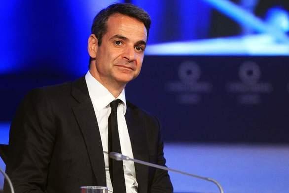 """Κυριάκος Μητσοτάκης: """"Το 2019 είναι έτος εθνικών εκλογών"""""""