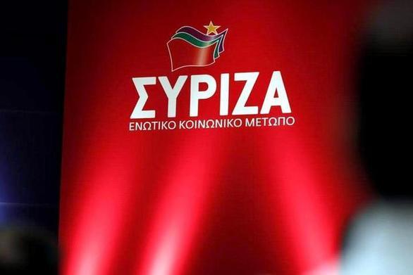 ΣΥΡΙΖΑ - Συγκροτήθηκε η Εκλογική Επιτροπή του νομού Αχαΐας