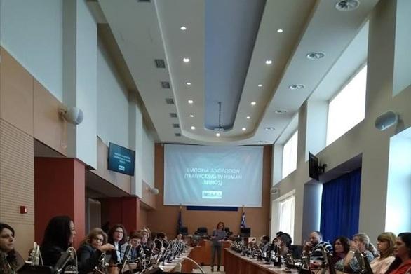 Πάτρα:  Το trafficking  και οι μορφές του παρουσιάστηκαν στο Περιφερειακό Συμβούλιο