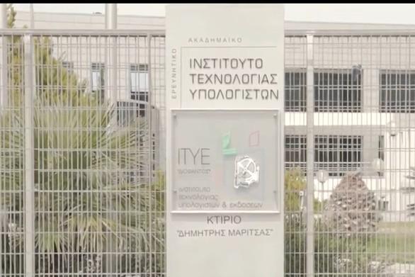 """Οδοιπορικό στο κτίριο """"Δημήτρης Μαρίτσας"""" - Ένας χώρος έρευνας και καινοτομίας δίπλα στην Πάτρα (video)"""