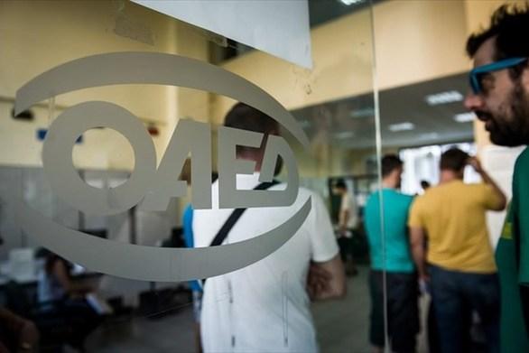 """Στον """"αέρα"""" τα προσωρινά αποτελέσματα της Κοινωφελούς Εργασίας του ΟΑΕΔ"""