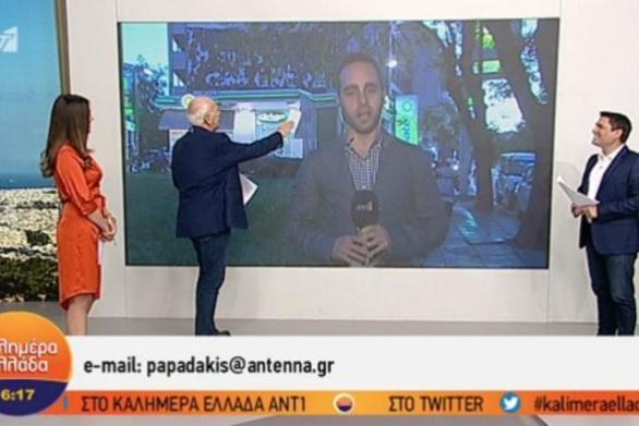 Απίστευτο πρόβλημα στη ζωντανή σύνδεση στην εκπομπή του Γιώργου Παπαδάκη! (video)