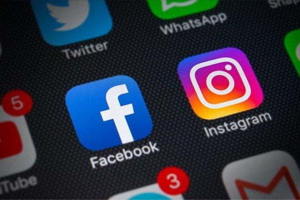 Έρχονται αλλαγές στο Facebook