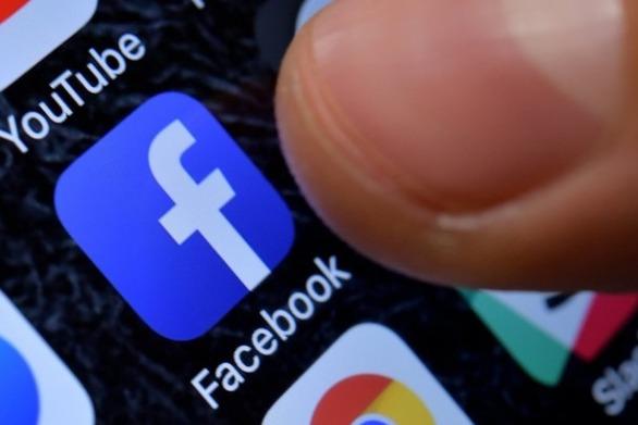 Το Facebook μπλόκαρε πρόσωπα που προωθούν ακραίο ή ρατσιστικό λόγο