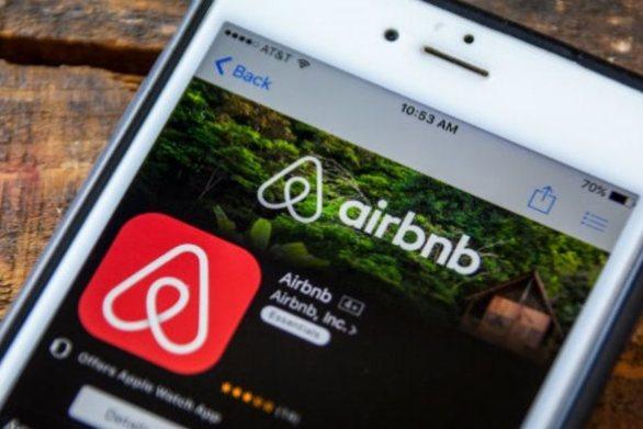Airbnb: Για πρώτη φορά «έρχεται» πτώση εσόδων