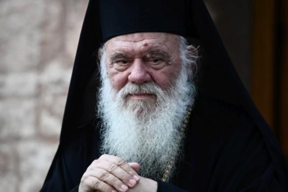 """Ο Αρχιεπίσκοπος Ιερώνυμος επισκέφθηκε το """"Αγλαΐα Κυριακού"""" για την 8χρονη Αλεξία (video)"""