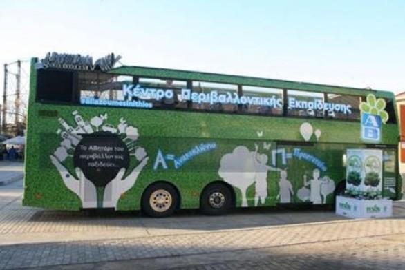 Το μήνυμα της ανακύκλωσης ταξιδεύει σε όλη την Ελλάδα