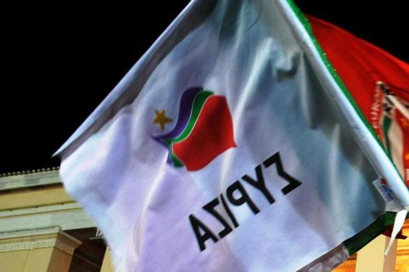 """ΣΥΡΙΖΑ Αχαΐας: """"Έφυγε από κοντά μας μια εμβληματική φυσιογνωμία της Αριστεράς"""""""
