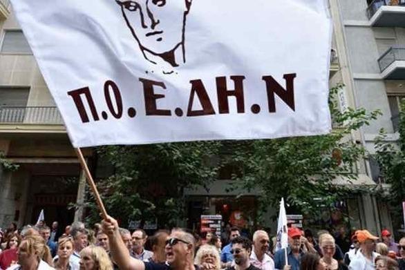 ΠΟΕΔΗΝ: Σόου Τσίπρα - Πολάκη για τα ψηφαλάκια στη Λευκάδα