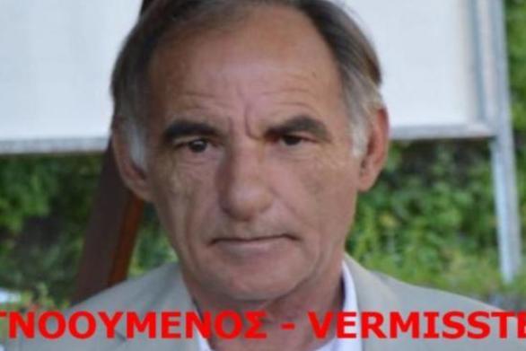 Βρέθηκε ο Έλληνας ομογενής, Αθανάσιος Τερλεπάνης 56 ετών από την Πάτρα