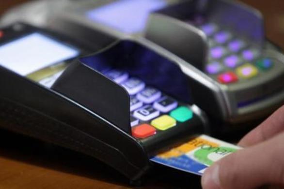 Πάτρα: Έβγαλαν προπληρωμένη κάρτα χωρίς χρήματα