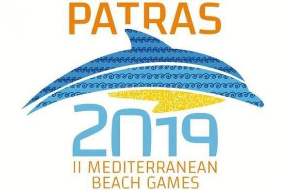 Πάτρα: Ανακοινώθηκε η νέα σύνθεση των Μεσογειακών Παράκτιων Αγώνων