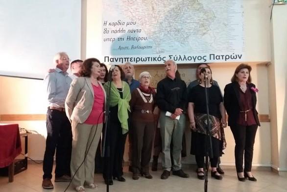 Πάτρα: Εορτάστηκε η παγκόσμια ημέρα πολυφωνικού τραγουδιού