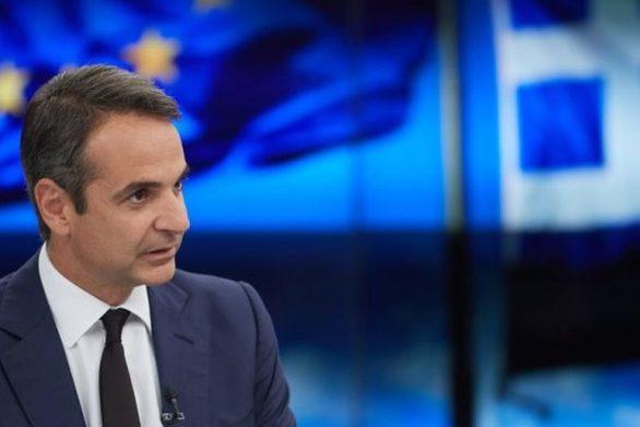 """Κυριάκος Μητσοτάκης: """"Η πολιτική αλλαγή που οραματίζεται η ΝΔ αφορά όλους τους Έλληνες"""""""