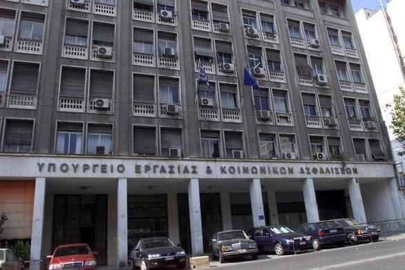 """Υπουργείο Εργασίας: """"Η μόνη σχέση της ΝΔ με τη 13η σύνταξη είναι η κατάργησή της"""""""